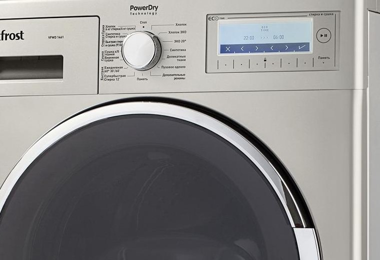 Перепрограммирование стиральной машины